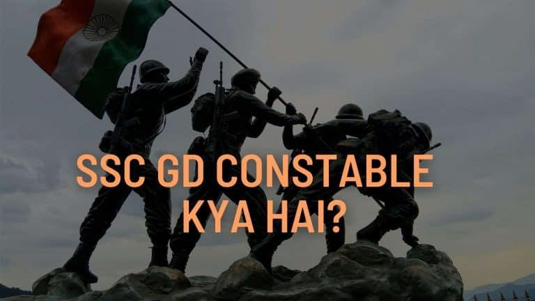 SSC GD Constable Kya Hai?